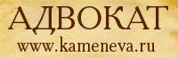 www.kameneva.ru